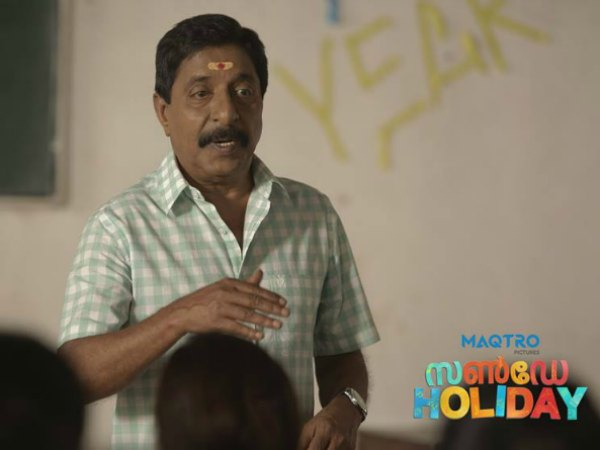 Sreenivasan Talks About Sunday Holiday & His Favourite Film!