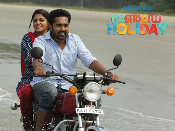 Sunday holiday Box Office: 8 Days Kerala Collections