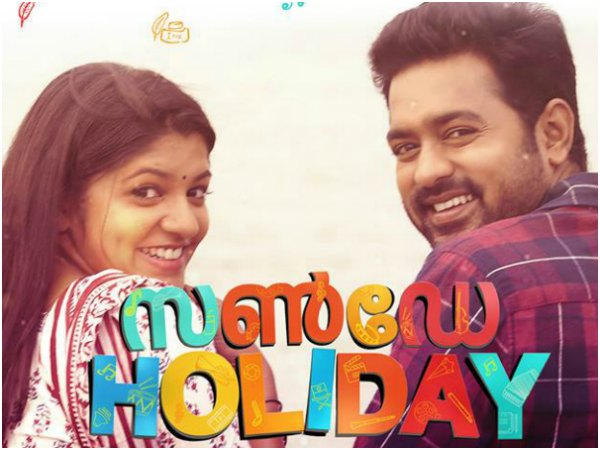 Sunday Holiday Box Office: 15 Days Kerala Collections!