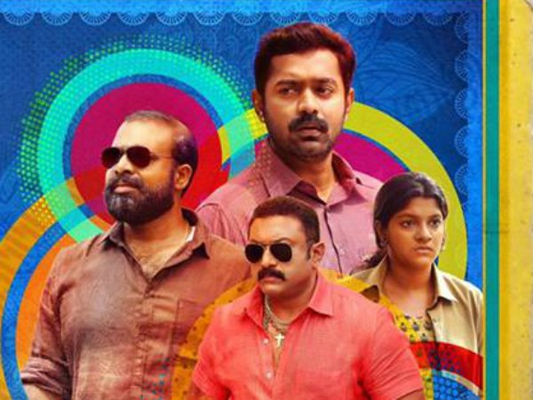 Asif Ali All Set To Deliver Another Hit With Thrisivaperoor Kliptham?