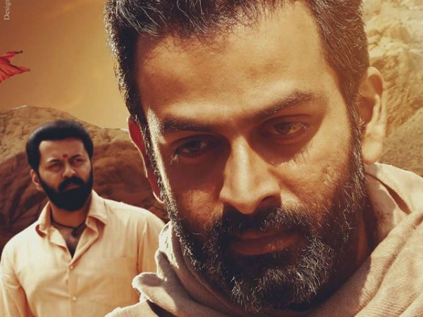 Tiyaan Box Office: 18 Days Kerala Collections