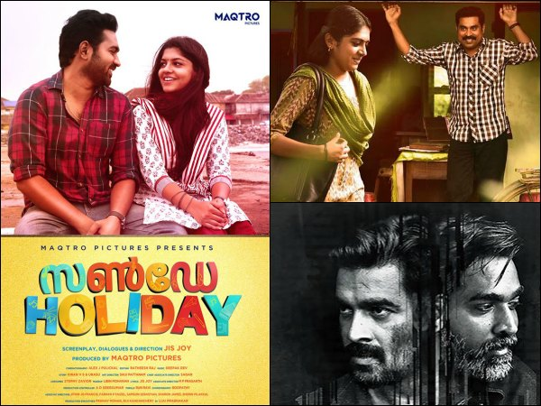 Box Office Chart (July 17 – July 23): Now It's Thondimuthalum Driksakshiyum VS Sunday Holiday!