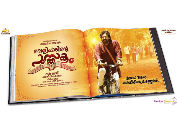 Mohanlal S Velipadinte Pusthakam Official Teaser Is Out