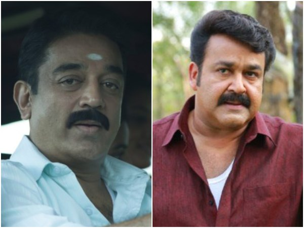 Kamal Haasan In The Remake Of Mohanlal's Drishyam