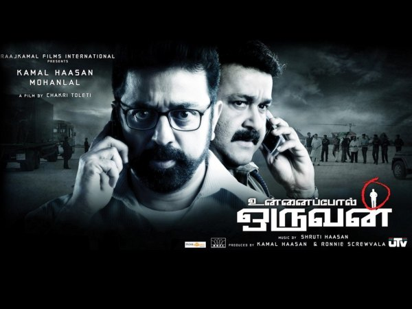 Unnaipol Oruvan (2009) – Their Previous Association