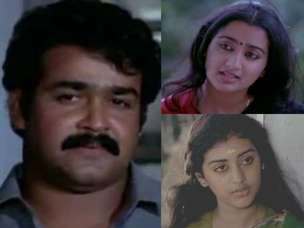 Is It The Best Romantic Tale In Malayalam?