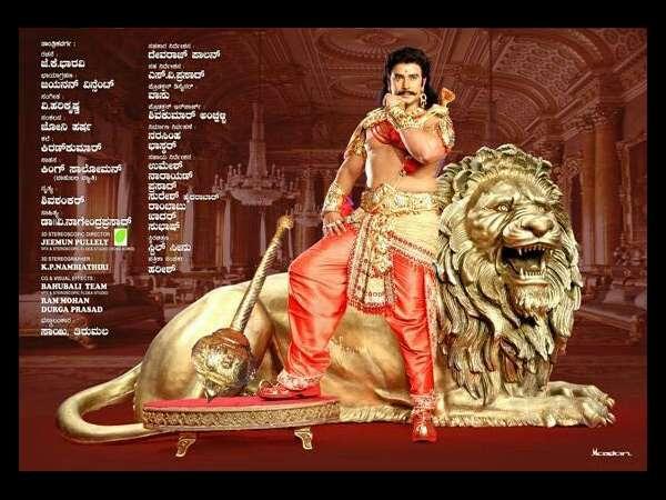 Image result for kurukshetra darshan