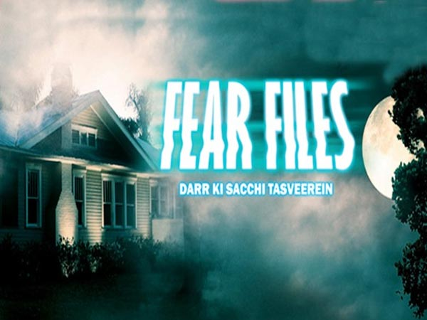 New Entry: Fear Files