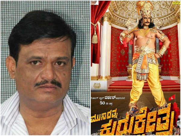Will Sandalwood stars act in Kurukshetra???