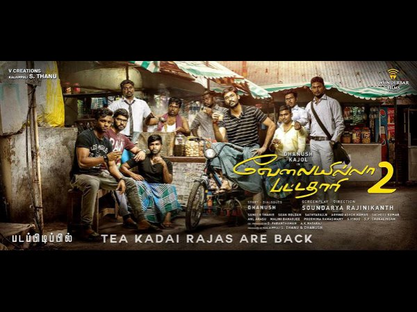 Promotional Activities For VIP 2