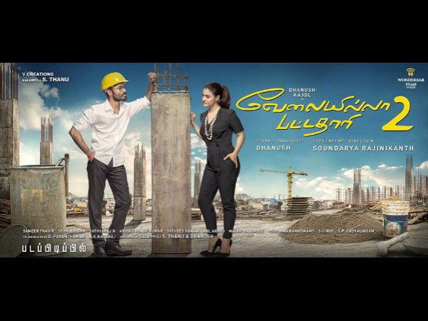 A Big Release For VIP 2