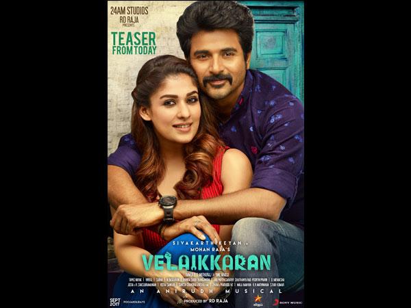 Sivakarthikeyan's Velaikkaran: First Teaser To Release Today
