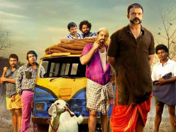 Jayasurya's Aadu 2 To Go On Floors Soon