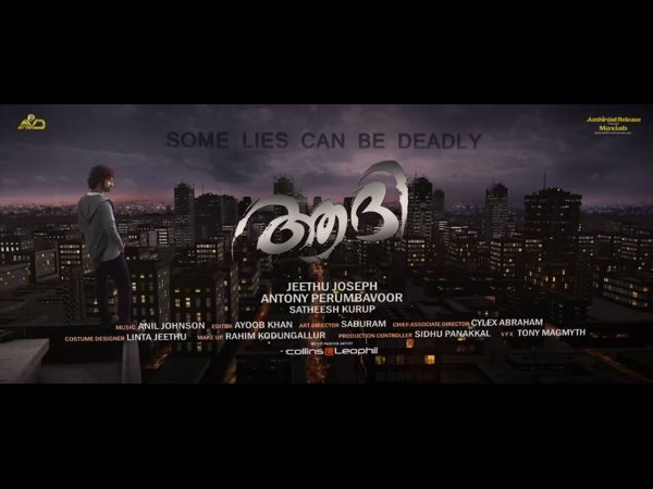 When Will Aadhi Release?