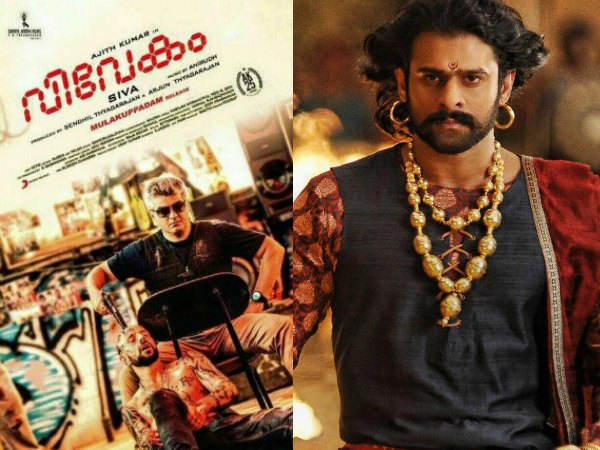 Fails To Beat Baahubali 2