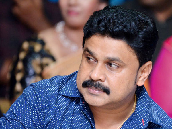 Dileep's Bail Plea..