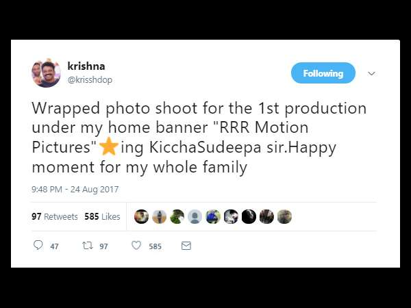 Director Krishna's Wife To Produce The Film