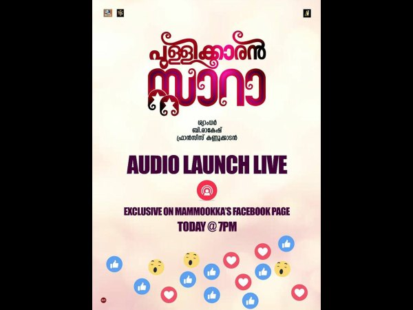 Audio Launch Function That Went LIVE
