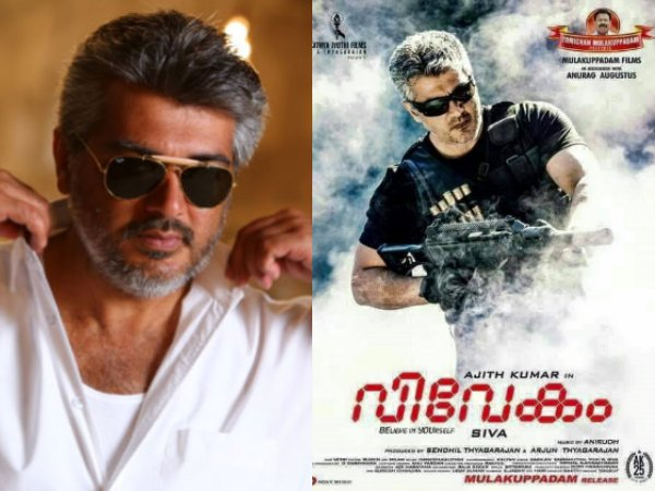 Before Vivegam: How Well Did Thala Ajith's Previous 5 Ventures Fare At The Kerala Box Office?