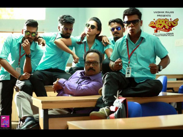 Chunkzz Box Office: 2 Days Kerala Collections