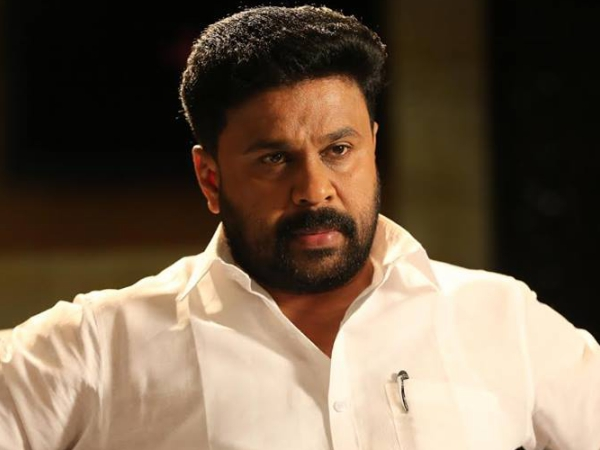Dileep's Bail Plea: High Court's Verdict To Be Out On Friday!