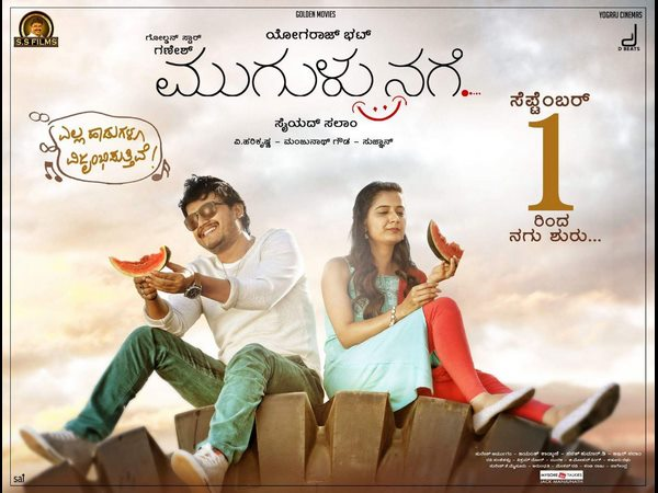 It's Fixed! Mugulu Nage Film's Release Date Is Finalised!