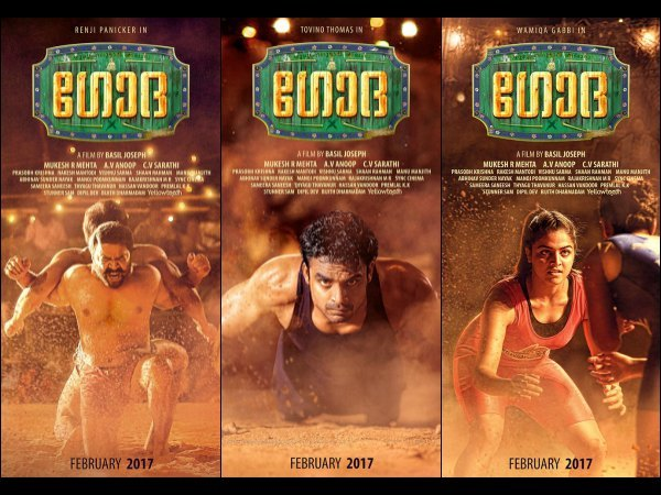 Godha Final Kerala Box Office Collections