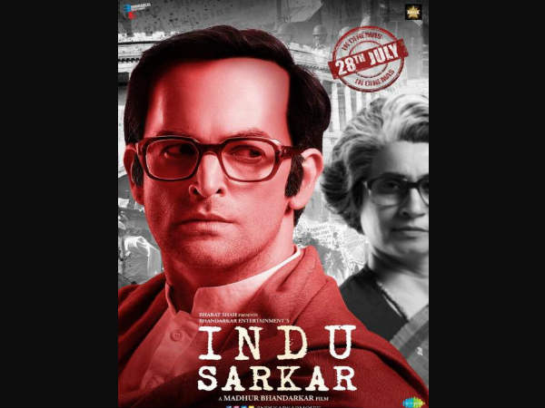 I've Only Heard Positive Reviews For Indu Sarkar: Madhur