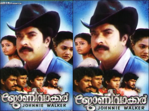 Past To Present: Mammootty's Johnnie Walker!