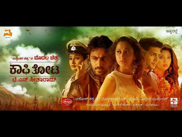 Kaafi Thota Movie Review: A Beautifully Crafted Crime Thriller By T. N. Seetharam!