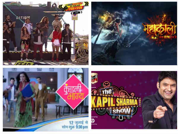 Latest TRP Ratings: Mahakali, YRKKH & Kumkum Bhagya Drop Down; TKSS Vanishes From The TRP Chart!
