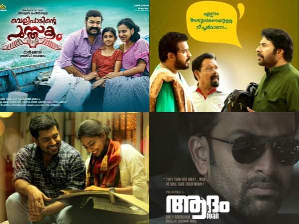 WOW! 2 More Malayalam Movies To Join The List Of Onam Releases?