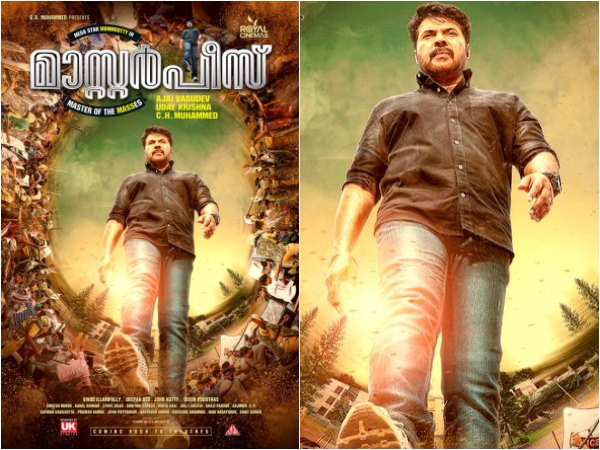 Mammootty's Masterpiece: The Much Awaited First Look Poster Is Out!