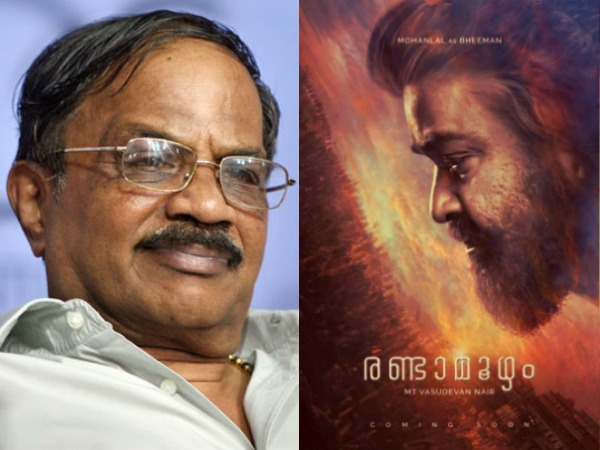 Mohanlal's Randamoozham: Scriptwriter MT Vasudevan Nair Reveals Interesting Details