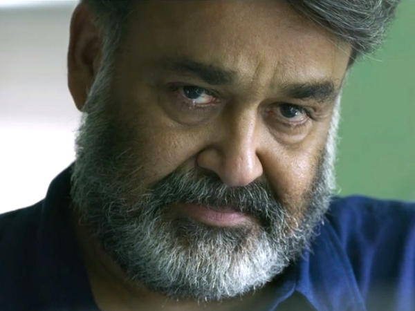 Mohanlal's Villain Trailer For Onam