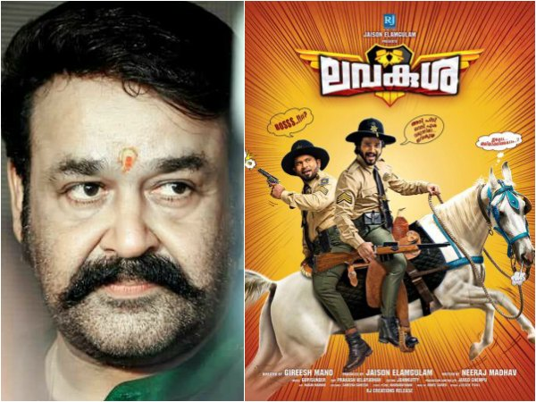 INTERESTING! Mohanlal's Special Wishes To Team Lavakusha!