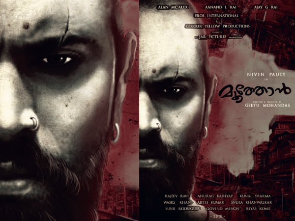 Is Nivin Pauly-Geetu Mohandas's Moothon A Fantasy Film?