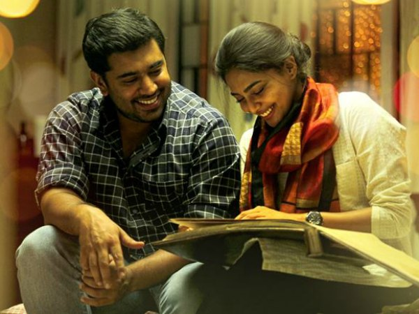 Nivin Pauly's Njandukalude Naattil Oridavela Gets A Release Date!