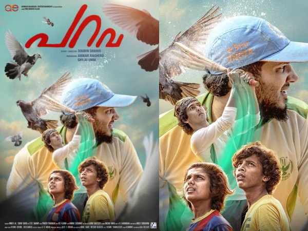 Parava: The New Poster Featuring Dulquer Salmaan & Shane Nigam Is Out!