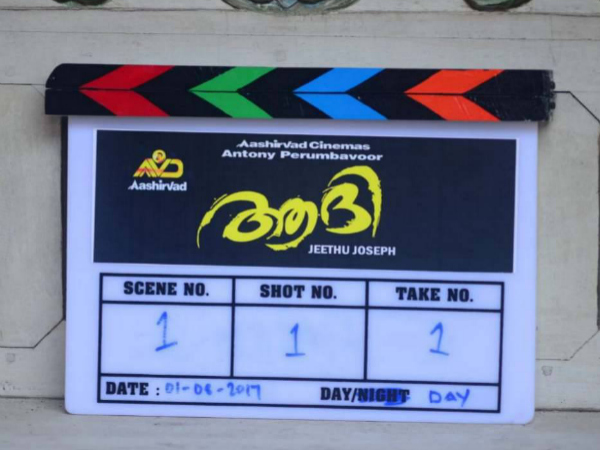 Pranav Mohanlal's Aadhi Begins Today!