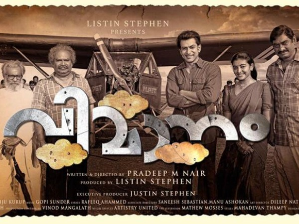 Prithviraj Wraps Up Vimaanam