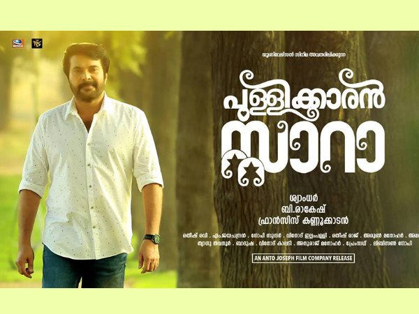 Pullikkaran Staraa: Some Interestings Facts About The Mammootty Starrer!