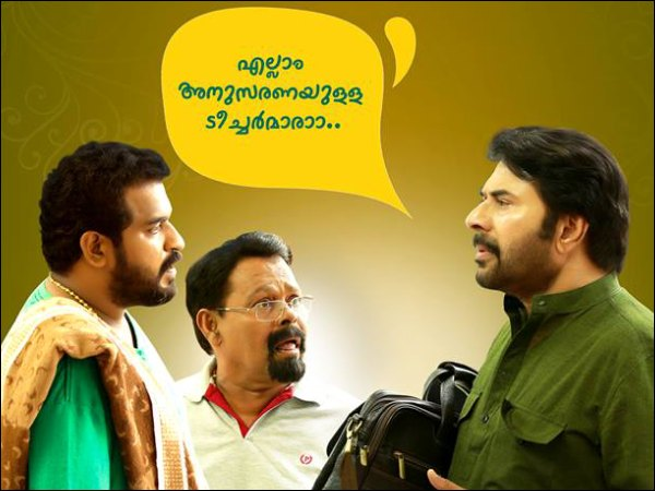 Mammootty Starrer Pullikkaran Staraa: Censoring Of The Movie Completed!