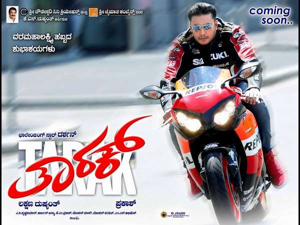 Darshan Thoogudeep Talks About His Upcoming Film Tarak; Credits His Co-stars And The Film Team!