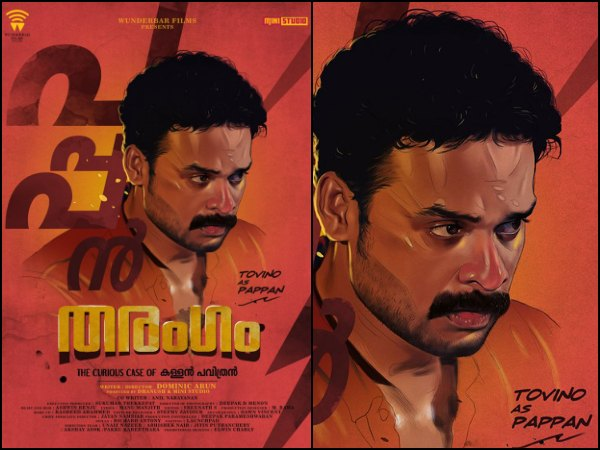 Meet Tovino Thomas's Character From Tharangam!