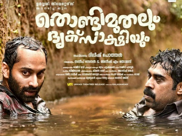 Thondimuthalum Driksakshiyum Box Office: 55 Days Kerala Collections