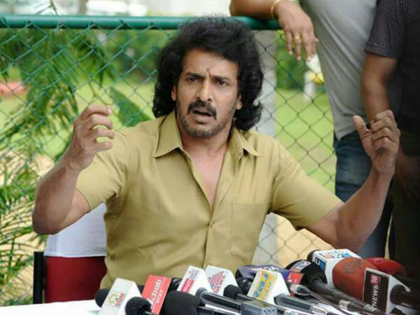 UNOFFICIAL! Upendra's  Political Party Name Revealed!
