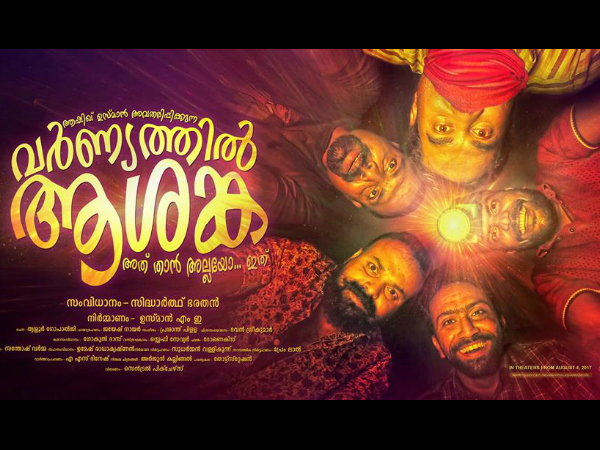 Varnyathil Aashanka Box Office: 15 Days Kerala Collections