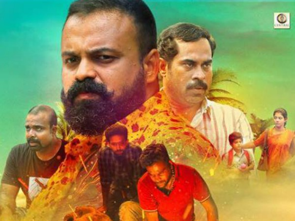 Varnyathil Aashanka Box Office: 5 Days Kerala Collections