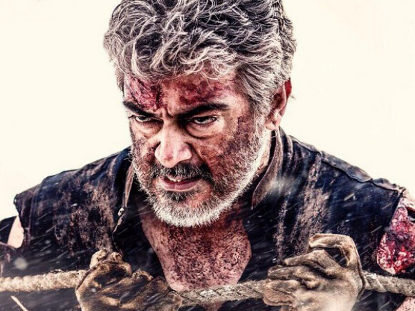 Vivegam Box Office: Sets A New Record In Chennai!
